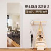 (28*28)試衣鏡子家用全身鏡穿衣鏡壁掛貼墻粘貼宿舍衣櫃拼接鏡    汪喵百貨