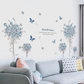 壁貼客廳沙發墻面創意花朵墻貼畫自粘臥室溫馨墻上床頭裝飾貼紙可移除JA9528『毛菇小象』