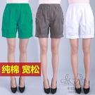 中年女士短褲外穿媽媽夏裝大尺碼全棉夏季高腰中老年寬鬆休閒五分褲