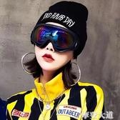 新款網紅護目鏡防風沙防塵勞保騎行防飛濺男女擋風鏡眼罩防護眼鏡『摩登大道』