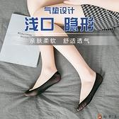 實惠3雙裝 襪子女短襪淺口隱形薄款冰絲船襪硅膠防滑透氣【淘夢屋】