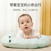 便攜式床中床寶寶嬰兒床新生兒睡床