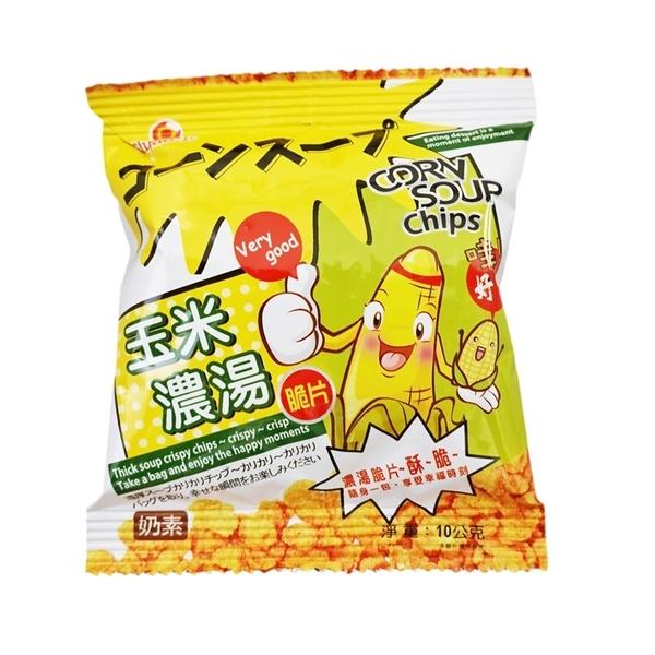 巧益 純香濃郁玉米濃湯脆片150g (台灣零食)