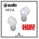 【愛拉風】限量色 大理石白 SUDIO NIVA 真無線藍牙耳機 耳塞式 網美必備 附收納盒 現貨