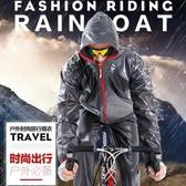 雨衣套裝 分體雨衣褲反光成人電動摩托自行車雨具勞保環衛 騎行雨衣套裝 現貨 快速出貨