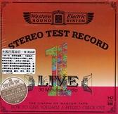 停看聽音響唱片】【CD】美國西電錄音一號測試碟