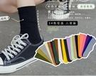 堆堆襪女薄款夏季冰冰襪
