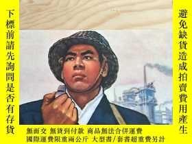 二手書博民逛書店罕見召之郎來,來之能戰,戰之能勝,精品Y325712