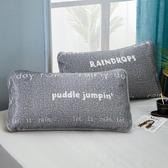 涼席枕套冰絲套夏天夏季涼爽枕頭套單人枕套 護頸椎枕頭枕芯一對YYJ(快出)