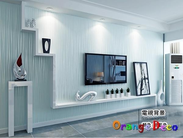 壁貼【橘果設計】月光精靈系列壁紙(淡藍)10米長DIY組合壁貼 牆貼 壁貼 室內設計 裝潢
