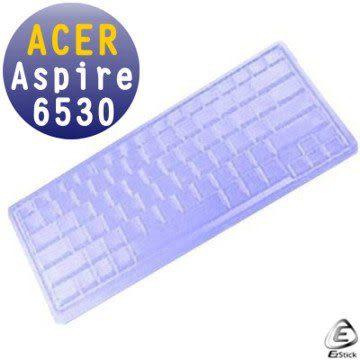 EZstick矽膠鍵盤保護膜-ACER Aspire 6530 16吋 系列專用鍵盤膜