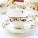 瑩辰達咖啡杯套裝陶瓷歐式小奢華骨瓷下午茶茶具花茶杯家用紅茶杯 小時光生活館