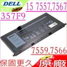 DELL 電池(原廠)-戴爾 357F9,71JF4,Inspiron 15 7000,15 7557,15 7559,15 7567,INS15PD,0GFJ6,P65F,P65F001