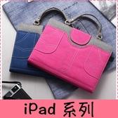 【萌萌噠】iPad / Mini1/2/3/4 Air1/2 / Pro 2017 2018 時尚手提商務款 牛仔紋平板套 三檔支架 收納 皮套