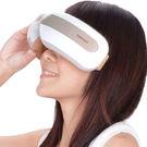 ◎八大升級~更貼合眼周穴位按摩 ◎180度全折疊一體化設計 ◎智能氣壓仿真指壓按揉