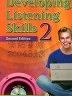 二手書R2YB《Developing Listening Skills 2 2e