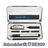 Schneider鋼筆BK600-ABS筆身F尖一筆兩用鋼珠筆3色73pp554【時尚巴黎】