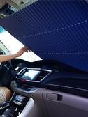汽車防曬隔熱遮陽擋