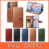 OPPO Reno4 Reno4 Pro 手機皮套 圓扣商務款 掀蓋殼 插卡 支架 保護套