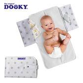 荷蘭DOOKY-嬰兒外出尿布墊-銀白星星
