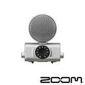 ZOOM MSH-6 專業立體麥克風頭 公司貨 / ZOOM H5 H6 Q8 F4 F8 適用 公司貨