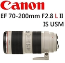 [EYE DC]  Canon EF 70-200mm F2.8 L IS USM II 平行輸入 一年保固 小白兔 大三元 (一次付清)