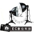 【EC數位】持續燈罩組 雙燈組 E27燈頭 70cm雙燈架 27cm雙燈罩 補光燈 反光燈罩 套裝 PHT08