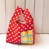 半斤購物袋/紅點點【WaWu】