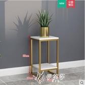 北歐鐵藝花架金色簡約客廳室內盆景裝飾架綠蘿落地多層置物架軟裝 伊芙莎