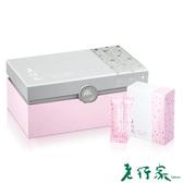 【老行家】蔓越莓珍珠粉120入禮盒  含運價2480元