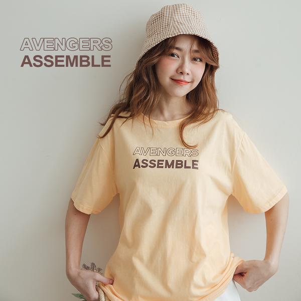 MIUSTAR AVE雙排配色英字竹節棉質上衣(共3色)【NJ1862】預購