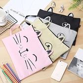 貓咪拉鍊文件袋 A4資料袋 學生 考試 文具收納袋  上班 收納 報告 資料【N054】慢思行