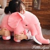 大象毛絨玩具公仔小象長鼻子安撫布娃娃兒童寶寶抱枕玩偶萌可愛 HM 范思蓮恩