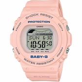 CASIO 卡西歐 BABY-G 潮汐 BLX-570-4 手錶 / 蜜桃粉