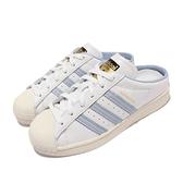 adidas 穆勒鞋 Superstar Mule 白 藍 粉藍 女鞋 皮革 懶人鞋 愛迪達 【ACS】 H05738