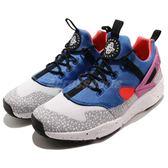 【五折特賣】Nike Air Huarache Utility PRM 武士鞋 襪套式 運動 藍 紫 男鞋 休閒鞋【PUMP306】 806979-104