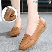 單鞋女平底軟底女皮鞋【洛麗的雜貨鋪】