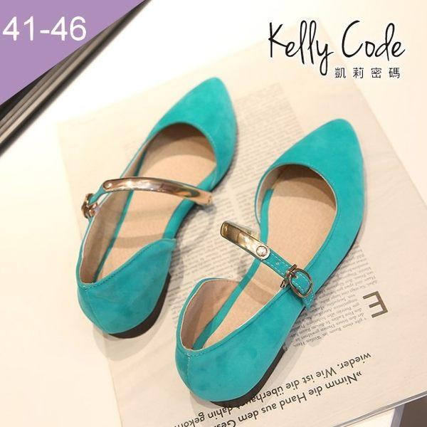 大尺碼女鞋-凱莉密碼-時尚潮品金邊背帶中空尖頭平底鞋1cm(41-46)【BDB3】綠色