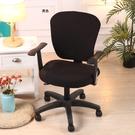 分體電腦椅套.辦公坐椅套.彈性椅套.萌萌...