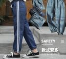 女童牛仔褲春秋款兒童裝男童長褲子潮2020年新款洋氣棉質秋裝【免運】