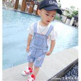 一歲寶寶牛仔背帶褲男夏1-3歲潮韓版男童夏季嬰兒夏裝破洞牛仔褲艾美時尚衣櫥