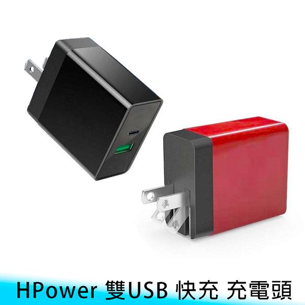 【妃航】H Power CHP-149 摺疊/便攜 雙USB/3.4A 急速/快充 旅充/充電頭/充電器