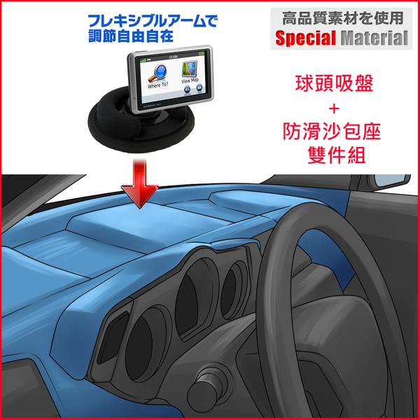 車用布質防滑四腳座新型車用矽膠防滑固定座Garmin52 Garmin57 Garmin1300 Garmin1470T