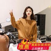 連帽薄款大學T女學生韓版寬鬆秋裝長袖外套