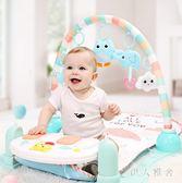 嬰兒玩具健身架腳踏鋼琴新生兒玩具0-3-6個月寶寶益智玩具ys9894『伊人雅舍』