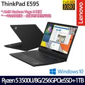 【Lenovo 聯想】ThinkPad E595 20NFCTO1WW 15.6吋AMD四核商務筆電(一年保固)