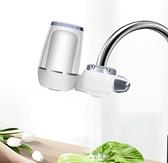 淨水器 凈水器水龍頭 家用廚房直飲自來水凈化器過濾器 凈水機濾水器 快速出貨