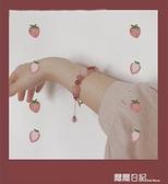 天然草莓水晶手錬招桃花女ins小眾設計愛情珍珠開光轉運情侶送禮 露露日記