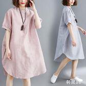 大碼女裝夏裝棉麻豎條紋胖mm顯瘦文藝簡約寬鬆洋氣減齡襯衫洋裝 DN14521『科炫3C』