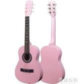 吉他 吉他初學者學生30寸民謠吉他民謠成人男女兒童新手入門練習吉它 阿薩布魯